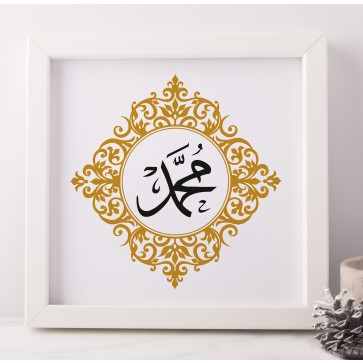 Muhammad Peace Be Upon Him - Frame Gold Poster Print Frame Art