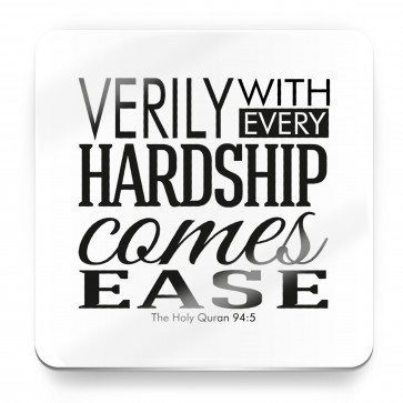 Verily with every hardship comes ease, Quran -  Magnet