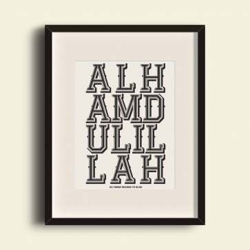 Alhamdulillah - All praise belongs to Allah - Poster Print