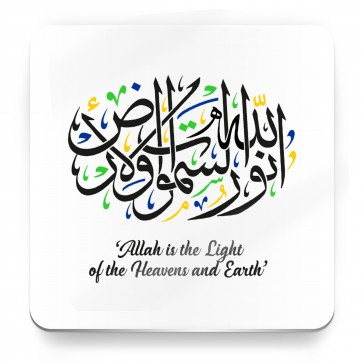 Allah is the light of the Heavens and the Earth, Quran - Magnet