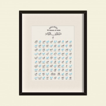 99 Names of Allah Blue - Poster Print