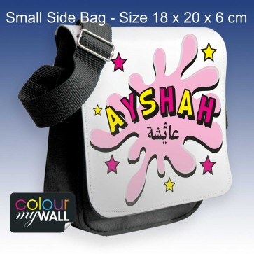 Personalised Splash Girl's & Boy's Small Side Shoulder Bag with Arabic & English Name