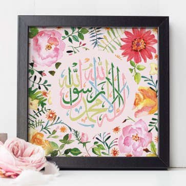 Shahada First Kalima - Floral - Poster Print Frame Art