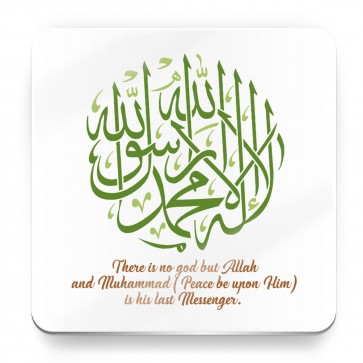 Shahada, There is no god but Allah - Magnet