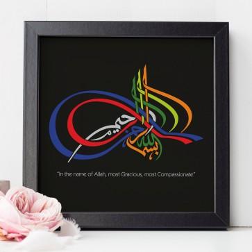 Bismillah Colour Poster Print Frame Art