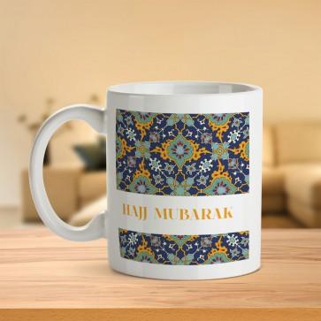 Hajj Mubarak Mosaic Mug