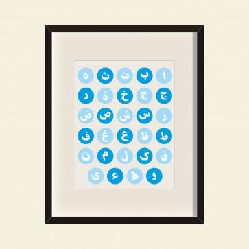 Alif Baa Taa - Arabic Alphabet Blue - Poster Print