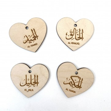99 Names of Allah - Engraved Wooden Hearts