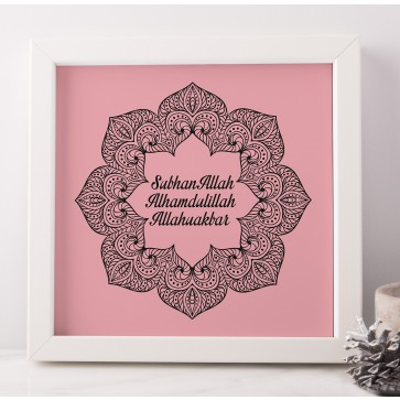 SubhanAllah Alhamdulillah Allahuakbar Pink Poster Print Frame Art