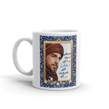 All I need is some Ertugrul and chai - Urdu - Pakistan - Kayi Quote Mug