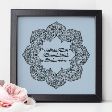 SubhanAllah Alhamdulillah Allahuakbar Blue Poster Print Frame Art