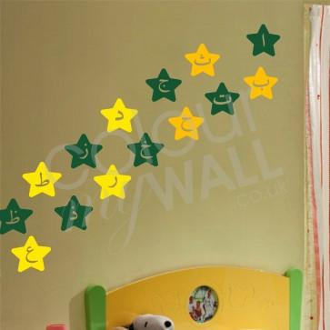 Two Colour Arabic Alphabet Stars - Vinyl Wall Sticker