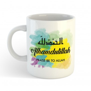 Alhamdulillah Praise be to Allah Watercolour - Mug