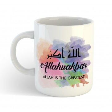Allahuakbar Allah is the Greatest - Gift Mug