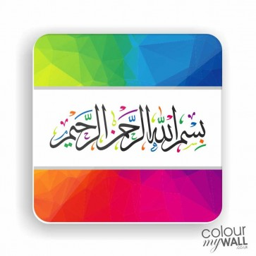 Bismillah - Islamic Fridge Magnet