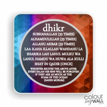 Dhikr -  Islamic Fridge Magnet