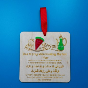 Dua to pray when breaking the fast - Iftar, Sensory Engraved Birch plywood supplication dua plaque