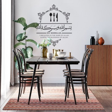 Dua Before Eating Wall Sticker