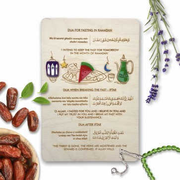 Dua for fasting , Iftar and after Iftar , breaking of fast - Wooden plaque