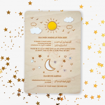 Dua when waking up and going to sleep - wooden plaque
