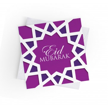 EID MUBARAK - ISLAMIC GEOMETRIC - PURPLE - GREETING CARD