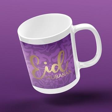 Eid Mug - Contemporary Design - Purple