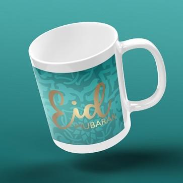 Eid Mug - Contemporary Design - Teal