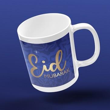 Eid Mubarak - Contemporary Design - Azure