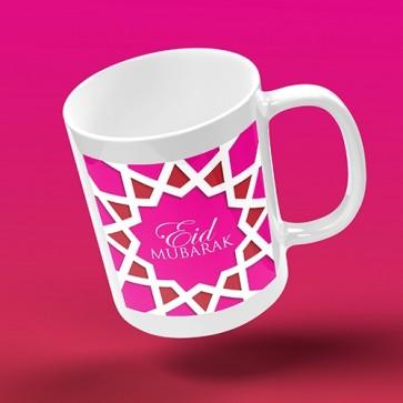 Eid Mug - Islamic Geometric - Fuchsia Pink