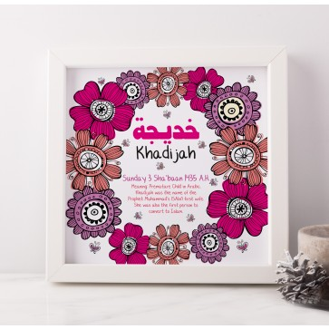 Personalised Birth Butterfly Floral Frame Art