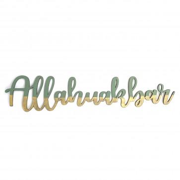 Allahuakbar wood plaque