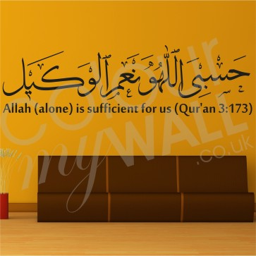 Allah (alone) is sufficient for us