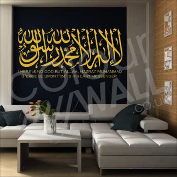 First Kalima - La-ilaha-illa-Allah, Muhammadur-rasul-ullah - Tayyabah, Purity