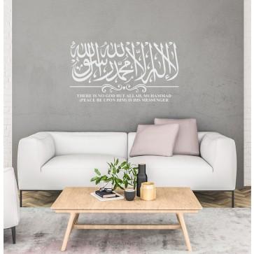 Tayyabah, Purity  - Vinyl Wall Sticker