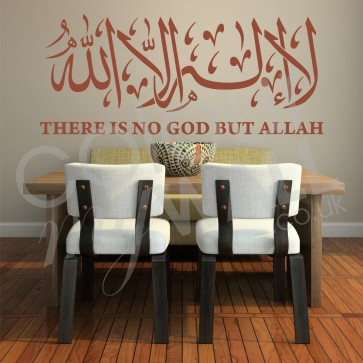 There is No God but Allah - Shahada