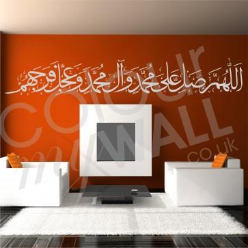 Salawat