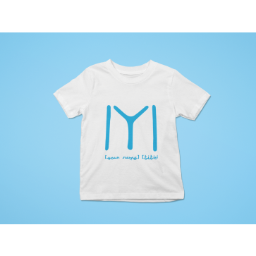 KAYI Ertugrul T-shirt for children - option to personalise