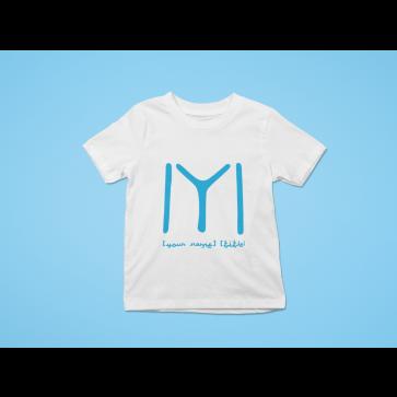 KAYI Ertugrul T-shirt for children - option to personalise