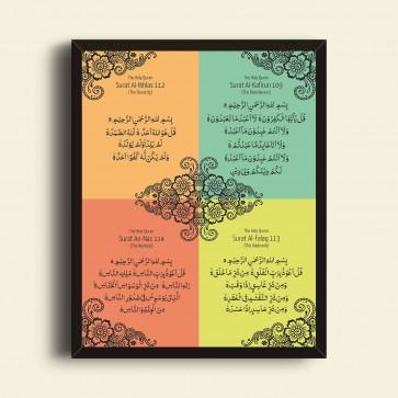 4 Kuls (Quls) - Poster Print
