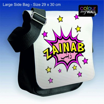Personalised Girl's & Boy's Large Side Shoulder Bag with Arabic & English Name