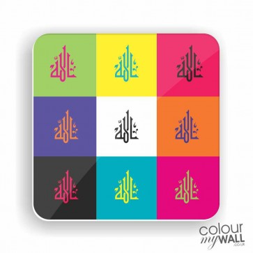 Allah  - Fridge Magnet
