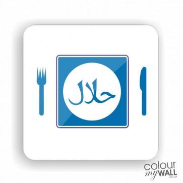Halal symbol  - Fridge Magnet