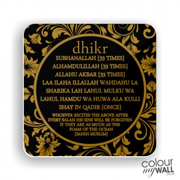 Dhikr - Fridge Magnet
