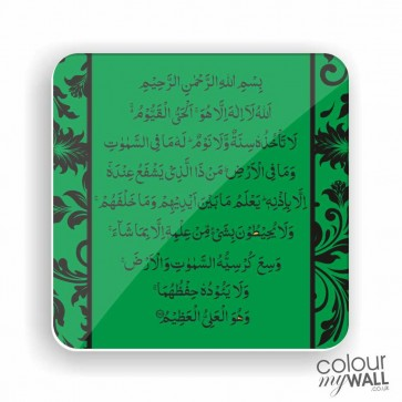 Ayatul Kursi Green - Fridge Magnet