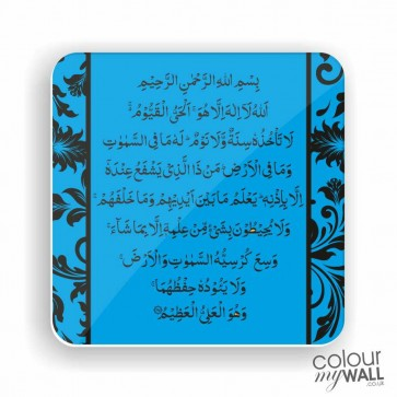 Ayatul Kursi Blue - Fridge Magnet