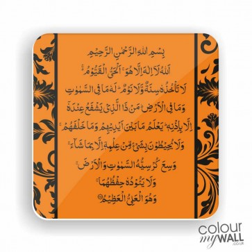 Ayatul Kursi Orange - Fridge Magnet