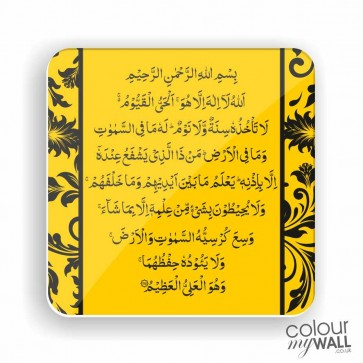 Ayatul Kursi Yellow - Fridge Magnet