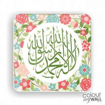 Shahada Calligraphy -  Fridge Magnet