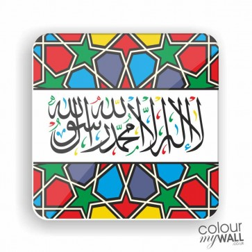 Shahada -  Fridge Magnet