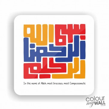 Bismillah Kufic - Islamic Fridge Magnet